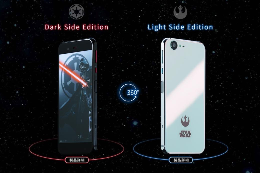 В Японии выйдут смартфоны в стилистике «Звездных войн» | Канобу - Изображение 11247