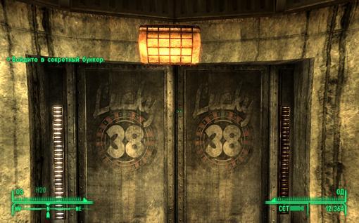 Fallout: New Vegas. Прохождение - пешком по пустошам Мохаве | Канобу - Изображение 12