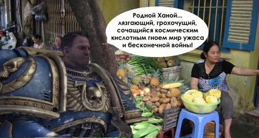 Обзор российской игровой прессы за октябрь 2011 | Канобу - Изображение 6