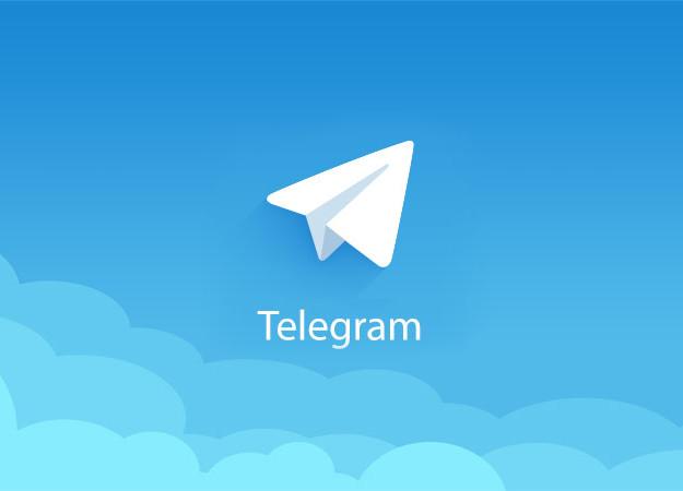 Насколько популярен Telegram у Россиян?. - Изображение 1