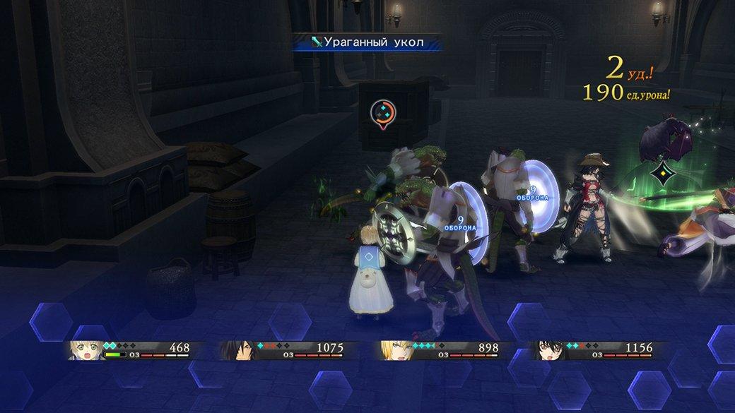 Рецензия на Tales of Berseria | Канобу - Изображение 5780