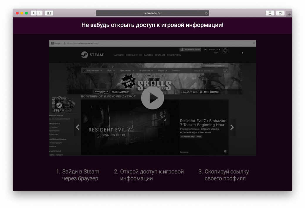 Реклама на«Канобу» в2018 году: рюкзаки, автомобили, Fallout76 иславянский бог войны | Канобу - Изображение 7