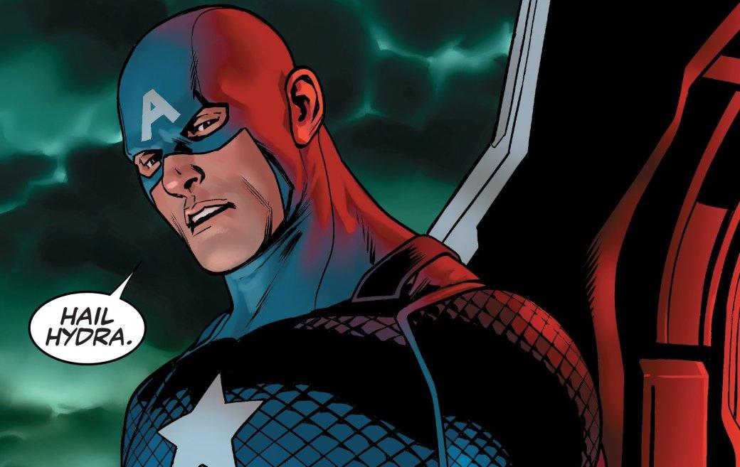 Капитан Америка как лидер Гидры. Галерея ярких моментов Secret Empire | Канобу - Изображение 2