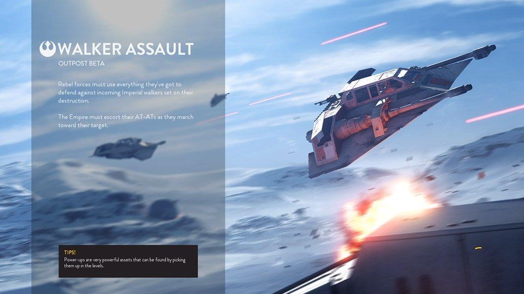 Рецензия на Star Wars Battlefront (2015)   Канобу - Изображение 9714