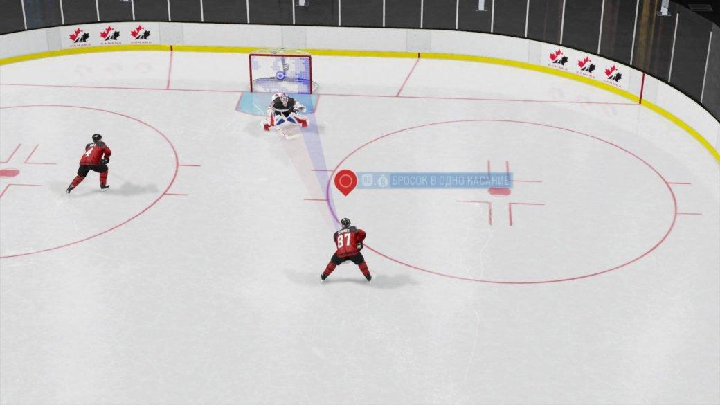 Рецензия на NHL 19 | Канобу - Изображение 1