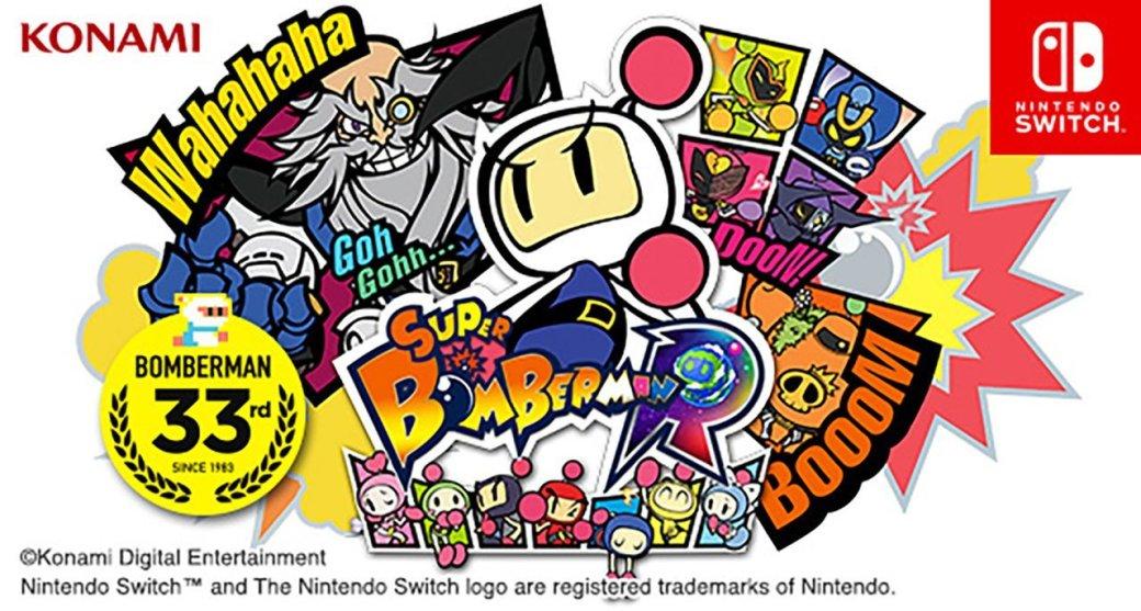 «Симпсоны» предсказали все игры для Switch   Канобу - Изображение 7