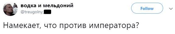 Руководство ВТБ выступило перед инвесторами вкостюмах джедаев. Интернет неоценил | Канобу - Изображение 12567