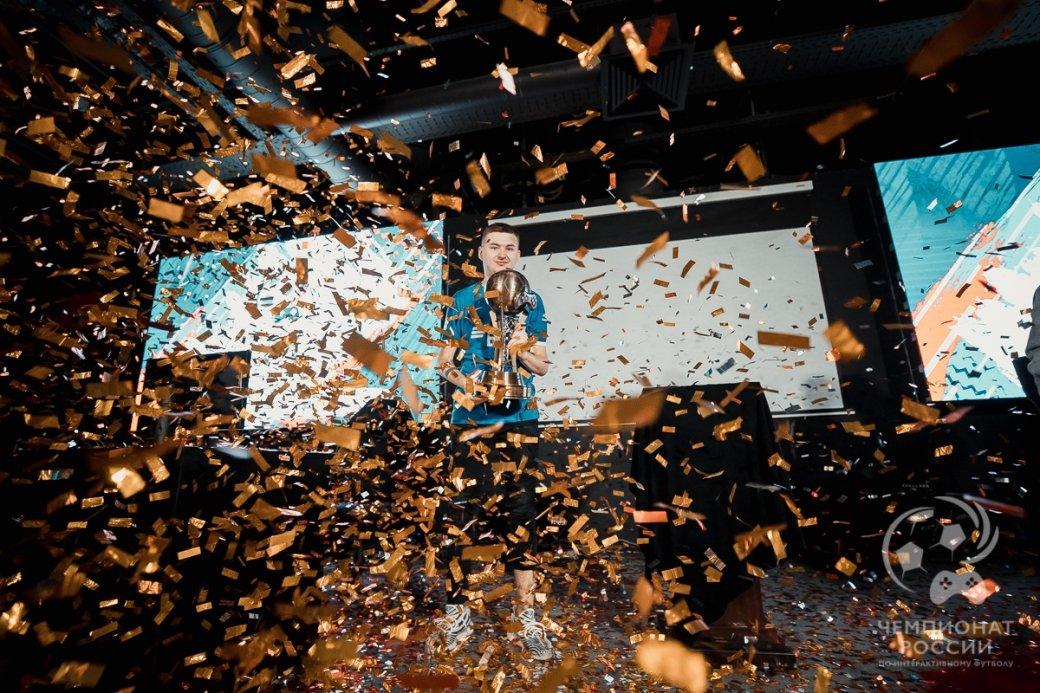 Klenoff стал чемпионом России по киберфутболу | Канобу - Изображение 1