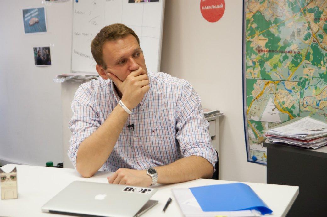Правила игры Алексея Навального | Канобу - Изображение 1