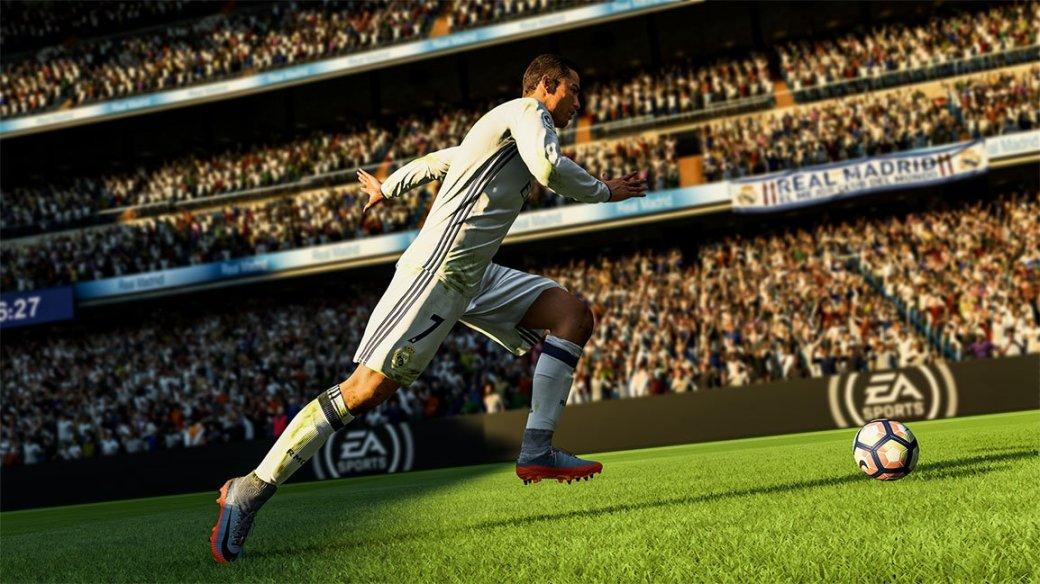 Суть. Коротко о геймплейных изменениях в FIFA 18   Канобу - Изображение 2