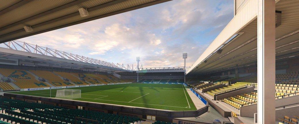 FIFA 16. Стадион — мой второй дом | Канобу - Изображение 8