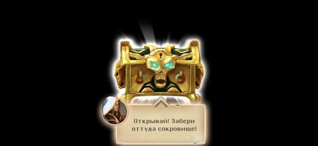 Апомните Dungeon Hunter, «мобильную Diablo» Gameloft? | Канобу - Изображение 4
