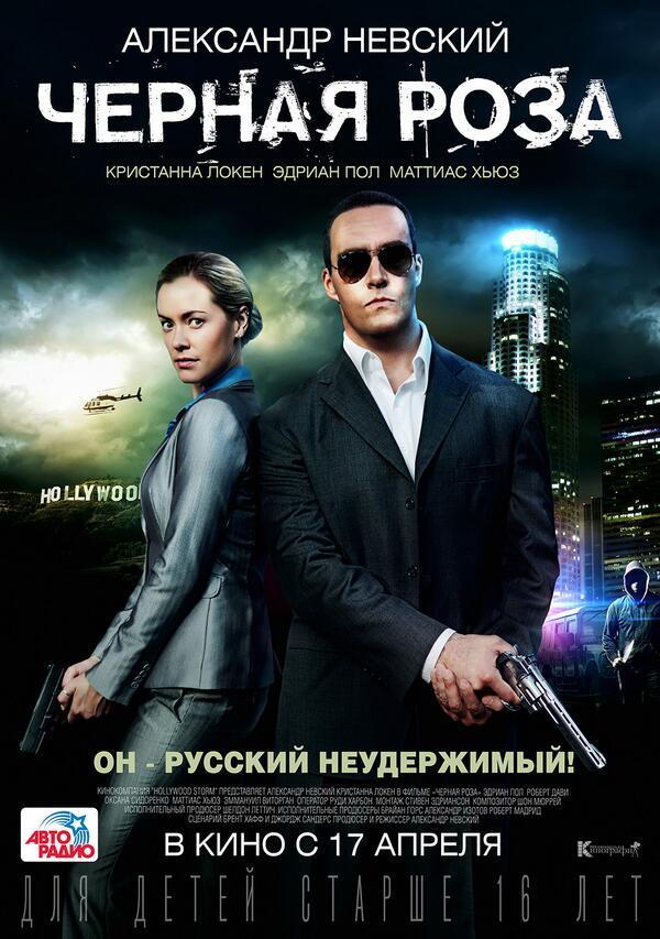История конфликта: Невский против BadComedian | Канобу - Изображение 1