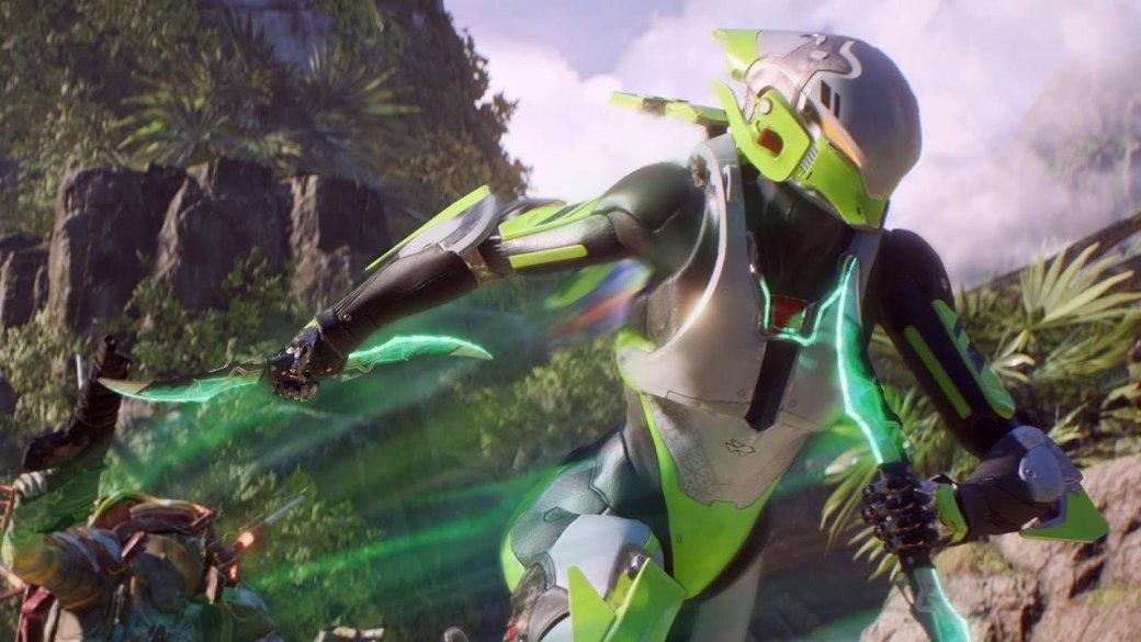 BioWare уберет изAnthem «элизийские тайники» и ничего не добавит новым патчем. Геймеры хоронят игру | Канобу - Изображение 1