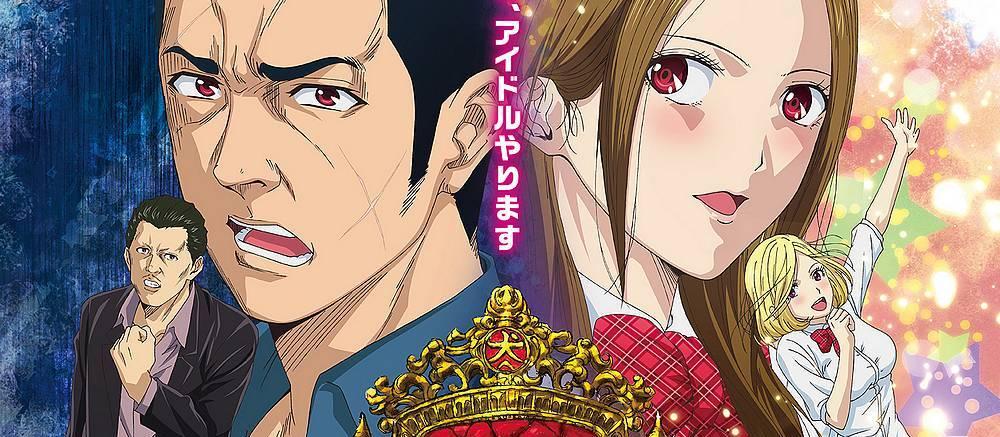 Главные аниме-сериалы летнего сезона 2018 | Канобу - Изображение 3544