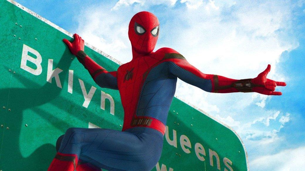 Взгляните на первые фото со съемок «Человека-Паука: Далеко от дома»!. - Изображение 1