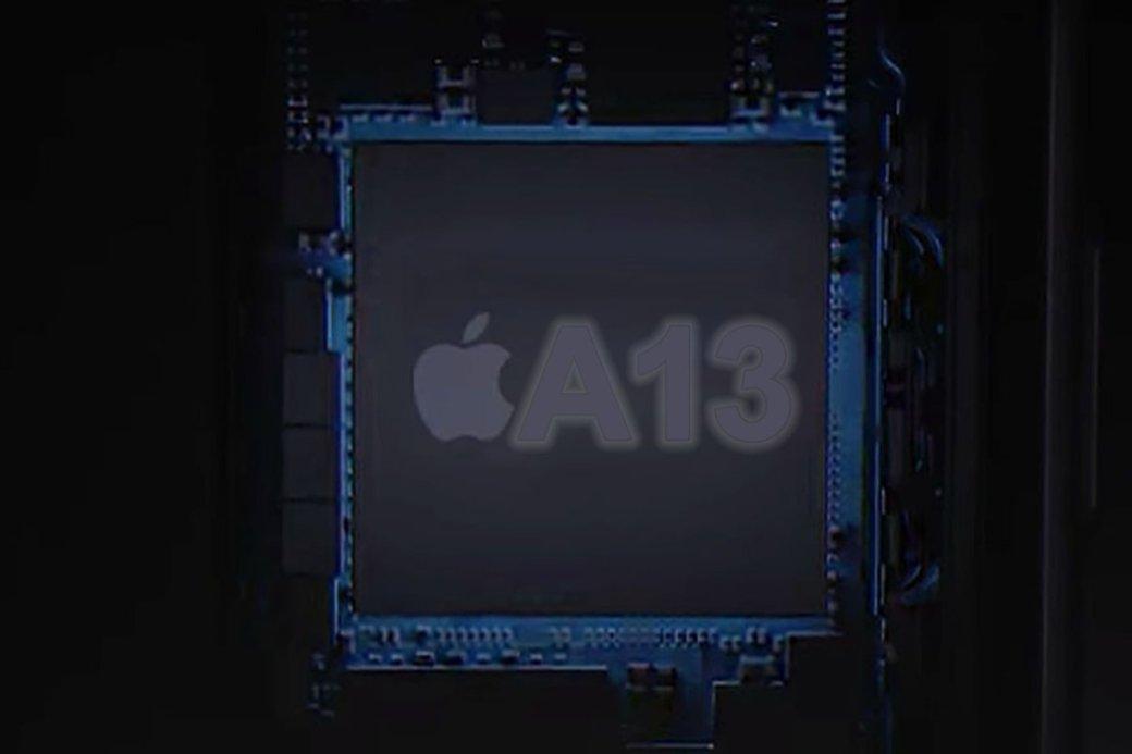 Прогнозы экспертов: iPhone XIна чипе A13станет мощнее некоторых ноутбуков | SE7EN.ws - Изображение 2