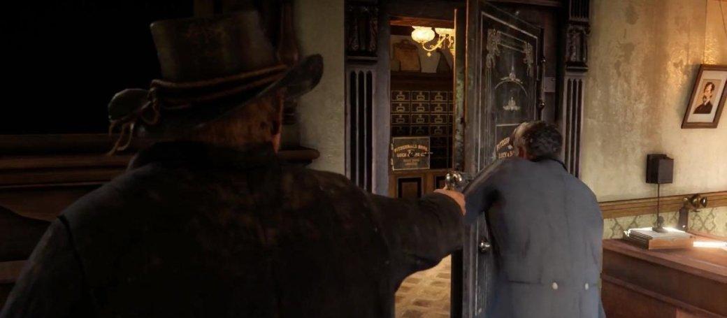 Разбор трейлера Red Dead Redemption2. Все, что вымогли пропустить | Канобу - Изображение 6271