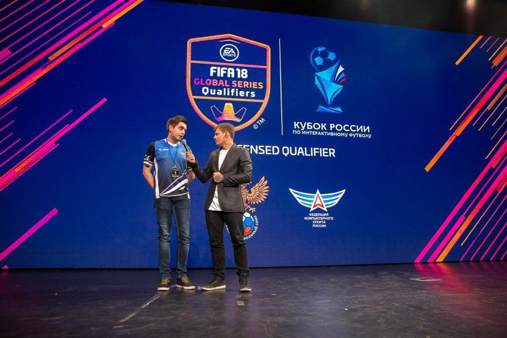 «FIFA — одна из самых рандомных игр в киберспорте». Интервью с победителем Кубка России по FIFA 18 | Канобу - Изображение 7