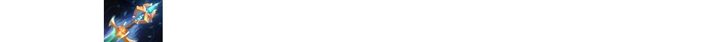 Патч 7.07 для Dota 2. Обновление The Dueling Fates на русском языке | Канобу - Изображение 10