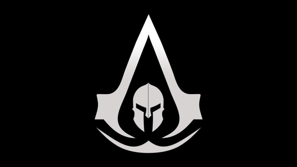 PlayStation Store слил описание Assassin's Creed Odyssey. Главный герой будет спартанцем. - Изображение 1