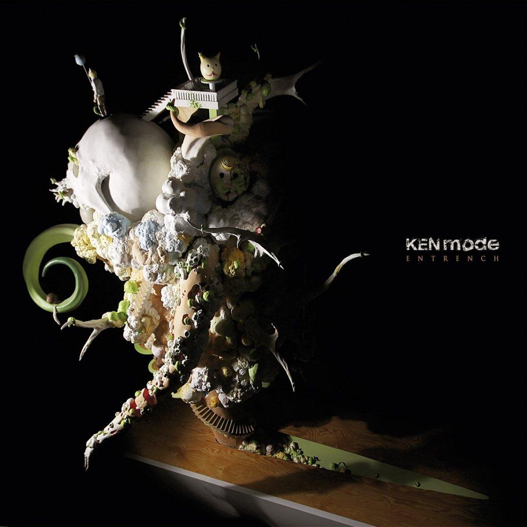 Лучшие альбомы 2013 года  | Канобу - Изображение 7
