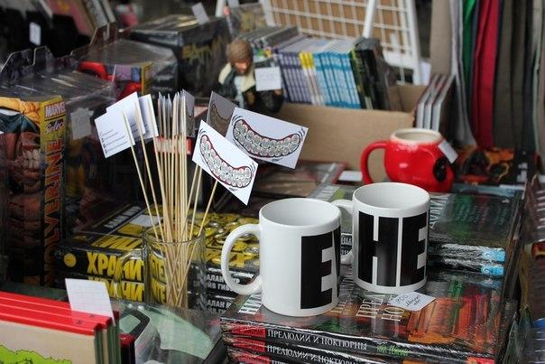 Как открыть магазин комиксов вМоскве ипрогореть. - Изображение 9