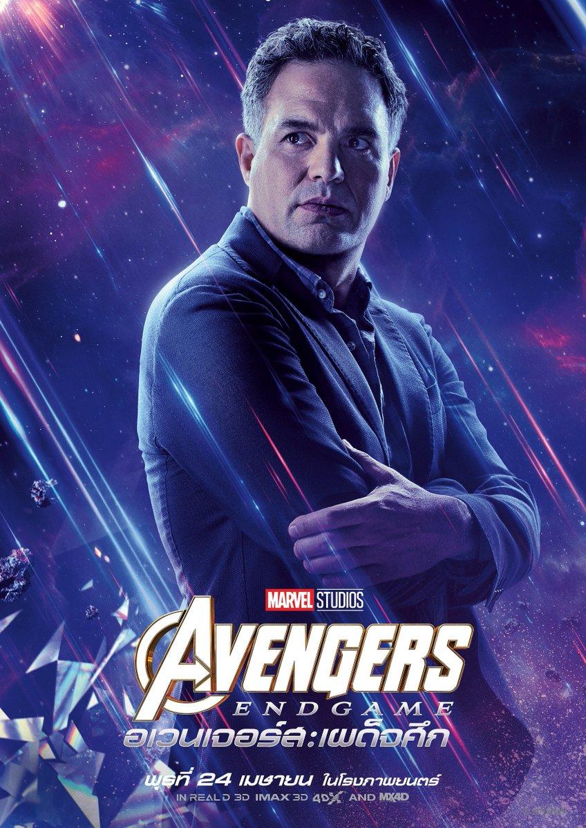 Всети оказалась куча новых постеров «Мстителей: Финал». Выже еще неустали?   Канобу - Изображение 5786