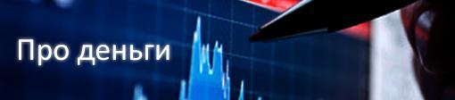Бизнес-неделя, 24-30 октября 2011 года | Канобу - Изображение 2