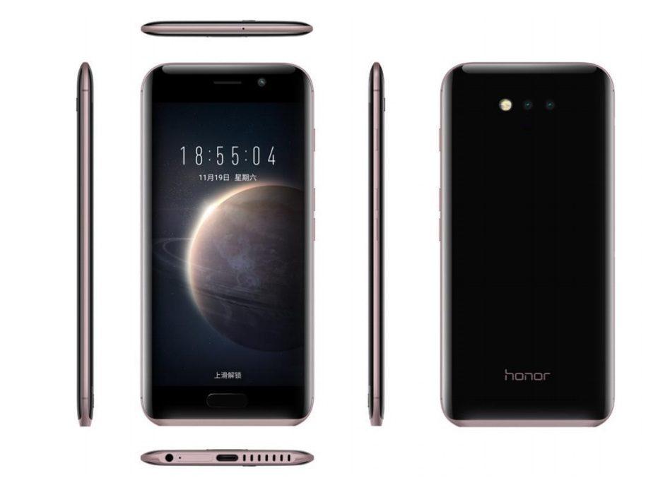 Китайская магия: Huawei анонсировала смартфон Honor Magic   Канобу - Изображение 4729
