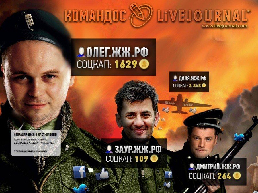 Wargaming призовет блоггеров в белорусскую армию | Канобу - Изображение 2