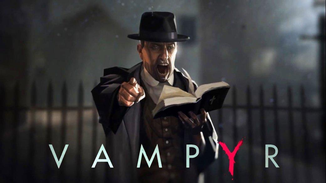 Суть. Почему прямо сейчас вам не стоит покупать Vampyr (но стоит за ней следить). - Изображение 1