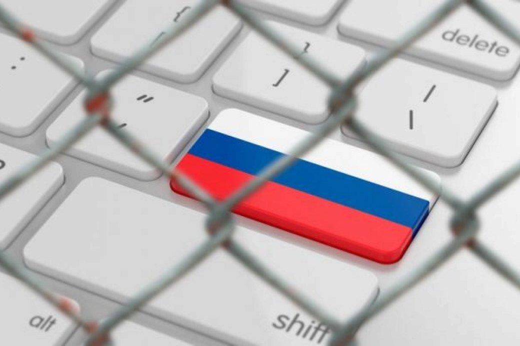 В России вступил в силу «закон о суверенном Рунете». Что это значит   Канобу - Изображение 1
