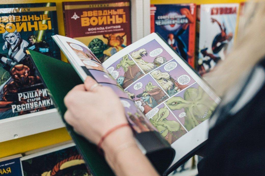 Мне 27, ияоткрыл магазин комиксов— какой изменя взрослый? | Канобу - Изображение 6