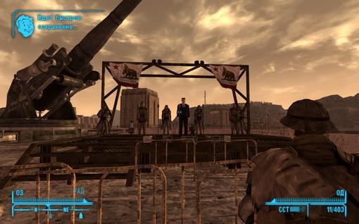 Fallout: New Vegas. Прохождение - пешком по пустошам Мохаве | Канобу - Изображение 21