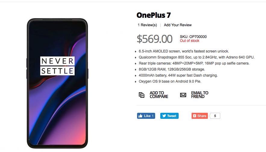 Китайский магазин раскрыл цены, характеристики и внешний вид флагмана OnePlus 7 | Канобу - Изображение 5193