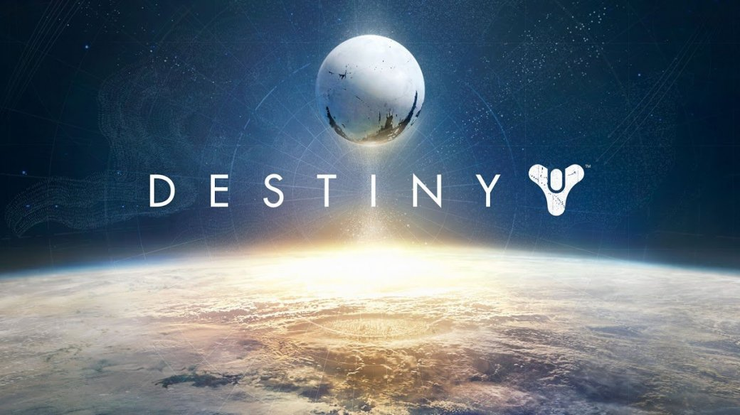 Берем? Destiny | Канобу