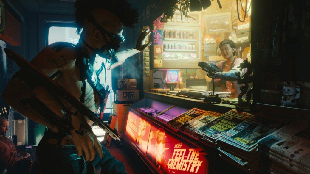 Механика взлома в Cyberpunk 2077 пригодится не только во время прохождения заданий | Канобу - Изображение 1