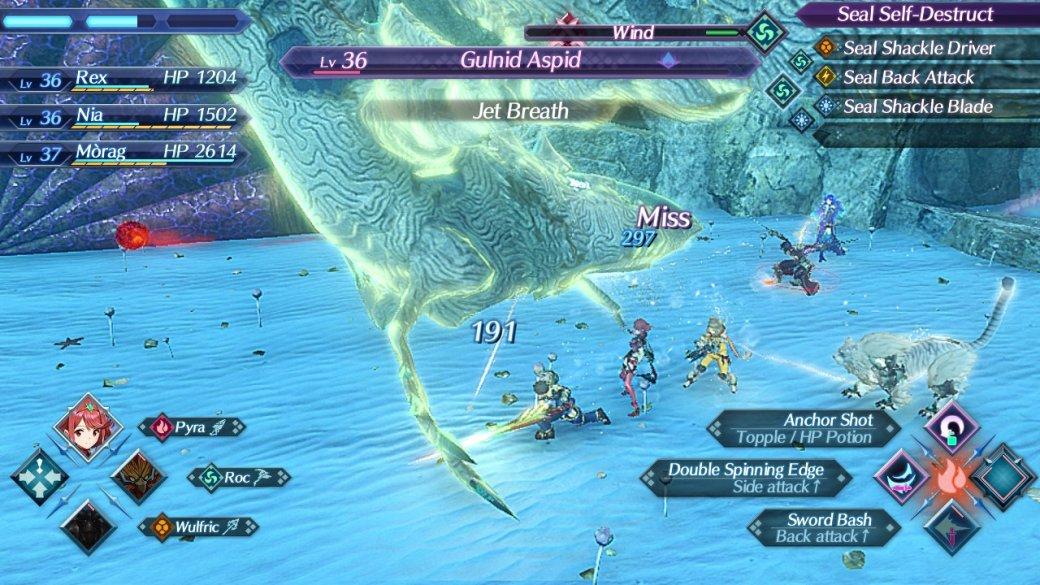 Рецензия на Xenoblade Chronicles 2. Обзор игры - Изображение 15