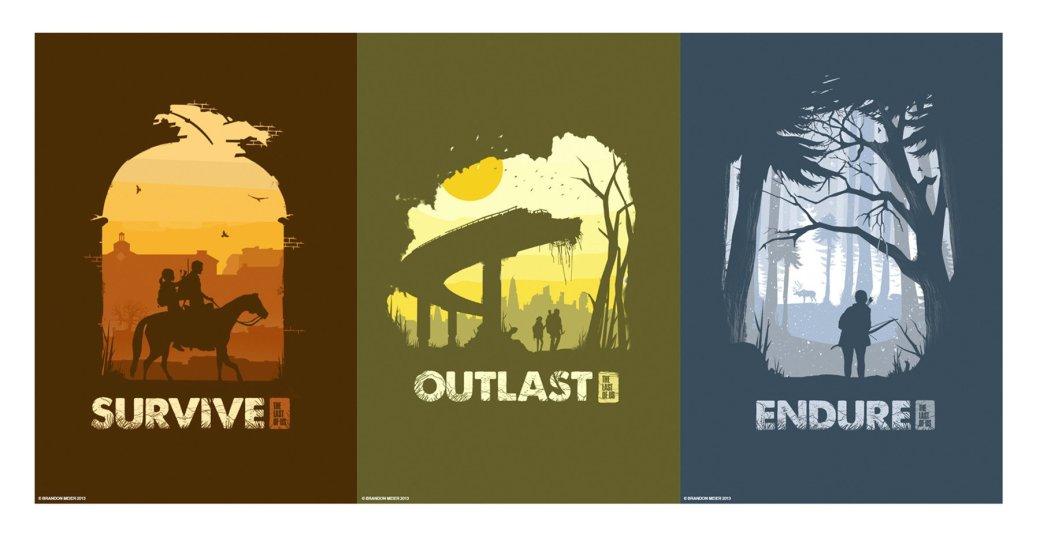 The Last of Us: живая классика или пустышка? | Канобу - Изображение 8267