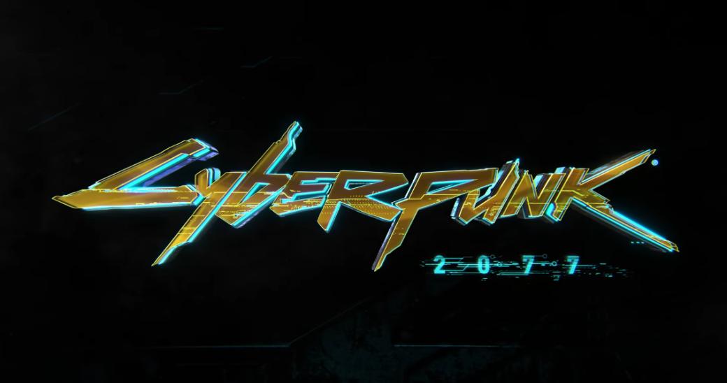 E3 2018: втрейлере Cyberpunk 2077 разработчики спрятали секретное послание для геймеров. - Изображение 1