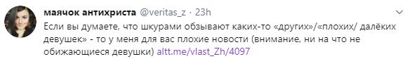 Рунет бурлит из-за рекламы презервативов Vizit. Как этот скандал выглядит состороны компании | Канобу - Изображение 3