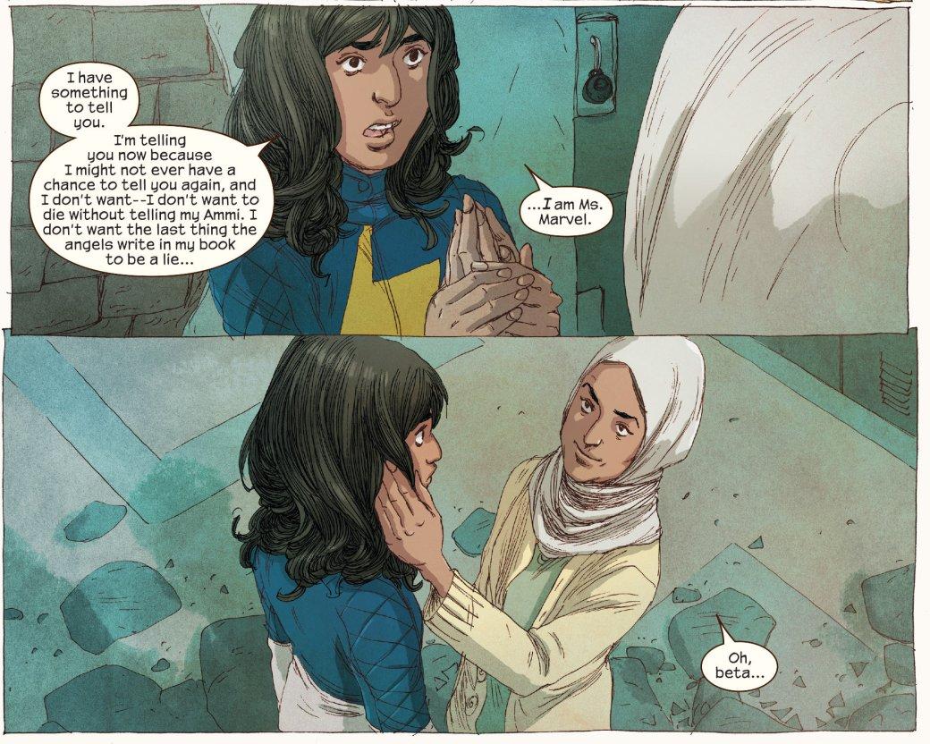 Начто способна мусульманка-супергерой? История Мисс Марвел | Канобу - Изображение 6994