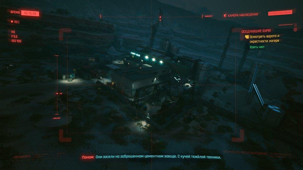 40 крутых скриншотов Cyberpunk 2077 | Канобу - Изображение 7770