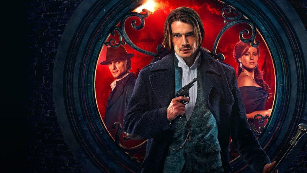 Честная рецензия на сериал «Шерлок вРоссии» | Канобу