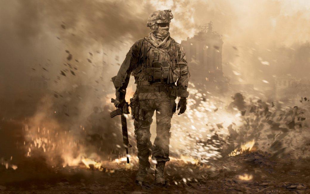 Слух: следующей Call of Duty станет Modern Warfare 4, разработкой занимаются экс-сотрудники Respawn. - Изображение 1