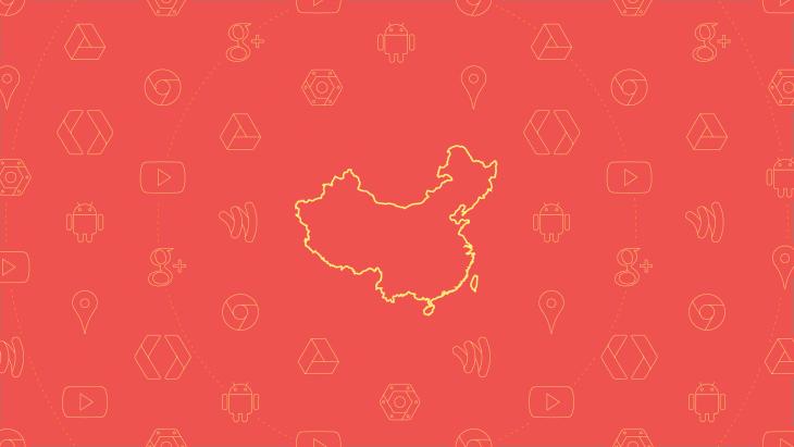 Величайшая цензура в истории: как устроен «Великий Китайский Файервол»
