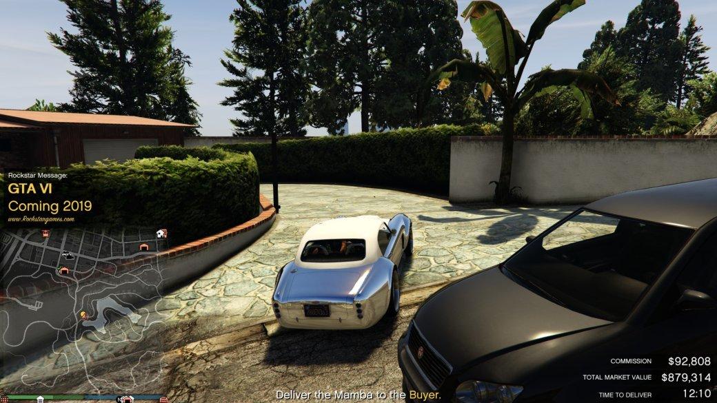 Rockstar назвала обманом сообщения орелизе GTA 6 в2019 году | Канобу - Изображение 2