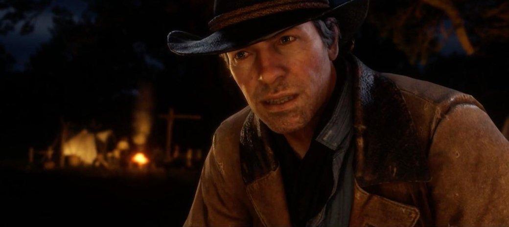 Разбор трейлера Red Dead Redemption2. Все, что вымогли пропустить | Канобу - Изображение 2168