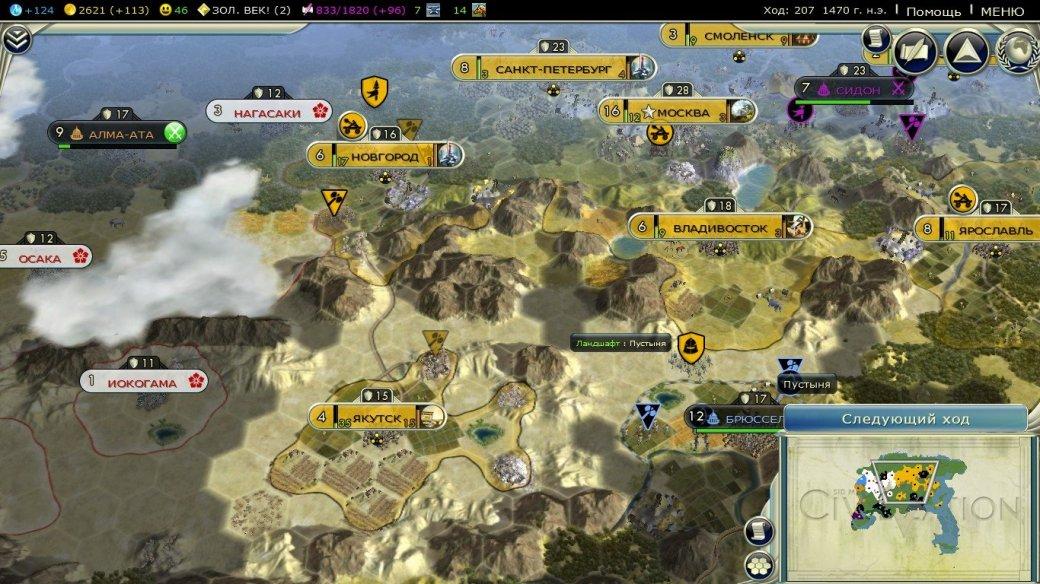 Духовные скрепы: «Канобу» строит Великую Россию в играх | Канобу - Изображение 1